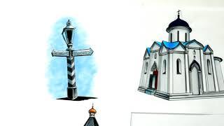 Набор открыток с авторскими иллюстрациями Клин архитектурный Россия Московская область