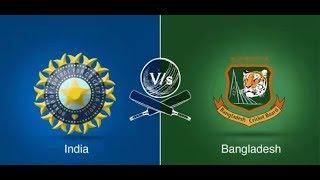 সুখবর তিন ম্যাচের  সিরিজ খেলতে বাংলাদেশে. T20 India.Bangladesh cricket news.sports news update