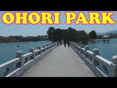 Ohori Park - Fukuoka City - 大濠公園 - Japan As It Truly Is
