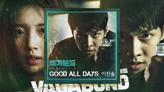 OST VAGABOND (배가본드) Part 1 | Lee Chan Sol (이찬솔) - Good All D…
