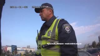 видео ГАИ ИЩЕТ ГБО