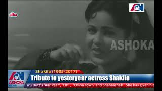 Tribute to yesteryear actress Shakila