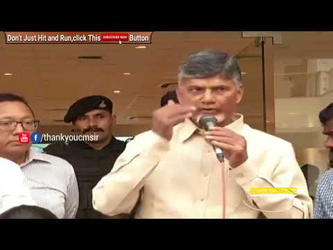 Chandrababu Met And Greeted Jee- Mains Rankers  Wishes
