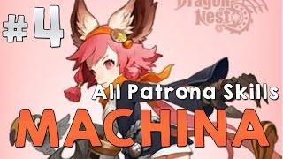 [FR] Machina Test #4 Patrona Skills (Machina Specialisation) - Dragon Nest