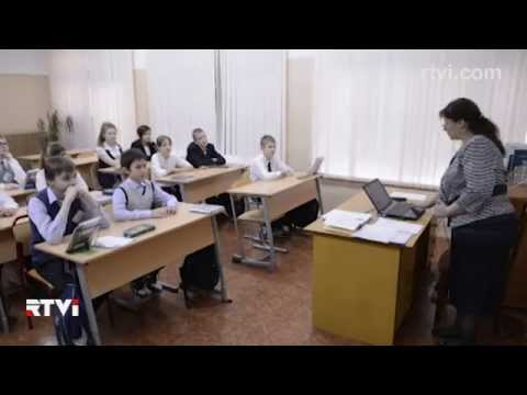 Россия укрепляет духовные скрепы: в школах появятся новые учебники истории