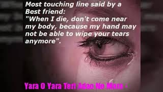 Yara.o Yara teri adawo ne mara...3D sad  song