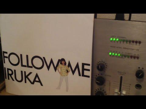 L.P. イルカ Follow Me(1981)