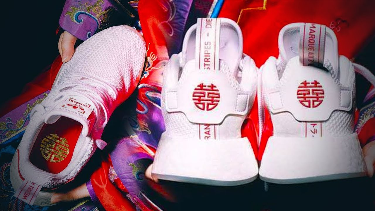 0c751558a71bb  EXTREMELY LIMITED  CHINESE NEW YEAR ADIDAS NMD R2!!! ( Limited 600  Pairs!!! )