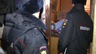 Полицейские начали инспектировать дома, в которых проживают неблагополучные семьи Курска