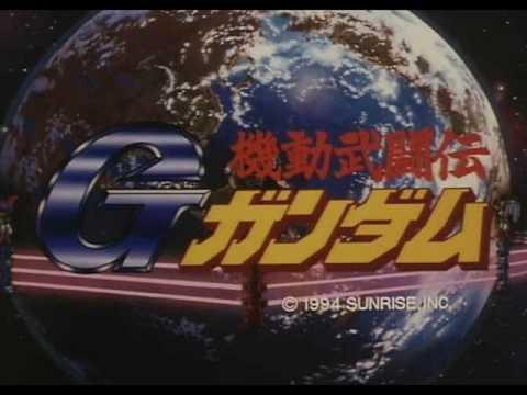 G Gundam Theme Song 2