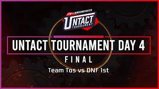 레벨업 X 던전앤파이터 : Untact Tournament Day4 2부