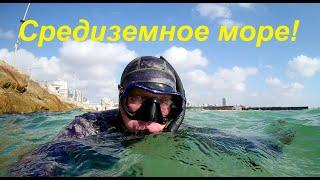 Средиземное Море подводная охота