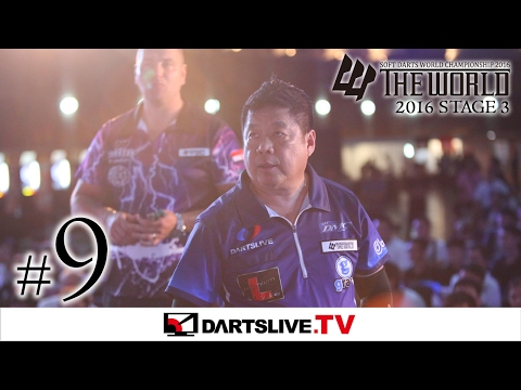 #9【Paul Lim VS Boris Krcmar】 THE WORLD 2016 -FEATURED MATCH 3-