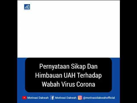 virus at uah