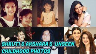 Shruti Haasan and Akshara Haasan Unseen Childhood Photos | Kamal Haasan Daughters | Haasan family