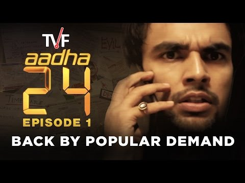 Aadha 24 Episode 01 | BACK BY POPULAR...