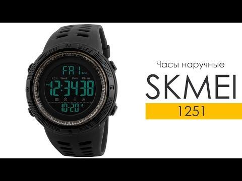 Мужские часы Skmei 1251BOXAG Army Green BOX