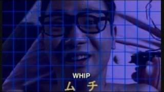 Terminatrix aka Mizutani Kei: Insatsu no toriko