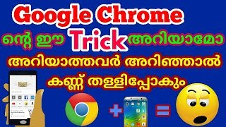 Google chrome Hidden tips 2018