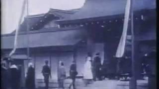 皇居→東京駅→京都駅→京都御所。
