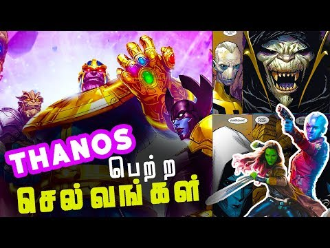 (Tamil) The Black Order Of THANOS - EXPLAINED
