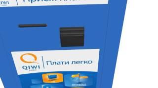 Как заработать киви деньги | 1000 рублей за 10 минут как кошелек | Заработать киви рубли 2018