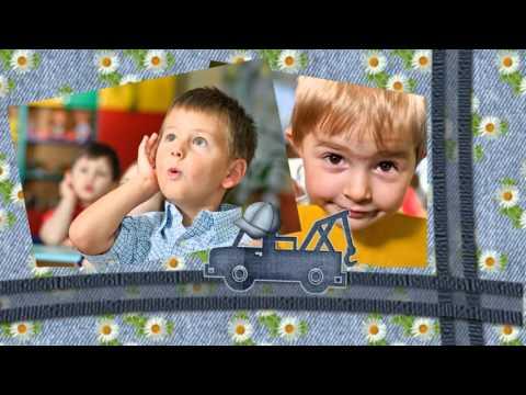 Досвидания детский сад диплом