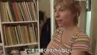 フランスのジャパン・マニア 1/2 thumbnail