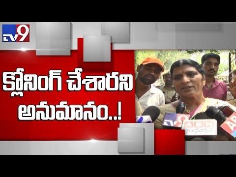 Lakshmi Parvathi meets TS DGP over enquiry on false allegations against her on social media - TV9