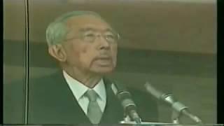 昭和63年正月 昭和天皇最後の一般参賀のお言葉 古い動画のため、映像と...