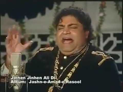 Download Jinne Jinne Ali Di Ghulami Karli Eh by Badar Miandad.mp4