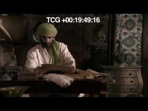 أبو بكر الرازى (أمير الأطباء)             Abu Bakr Al Razi