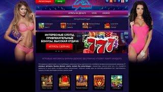 казино вулкан игровые автоматы играть(, 2017-03-30T07:40:14.000Z)