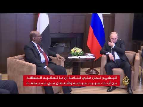 الرئيس السوداني: مواجهة إيران خسارة للمنطقة  - نشر قبل 5 ساعة