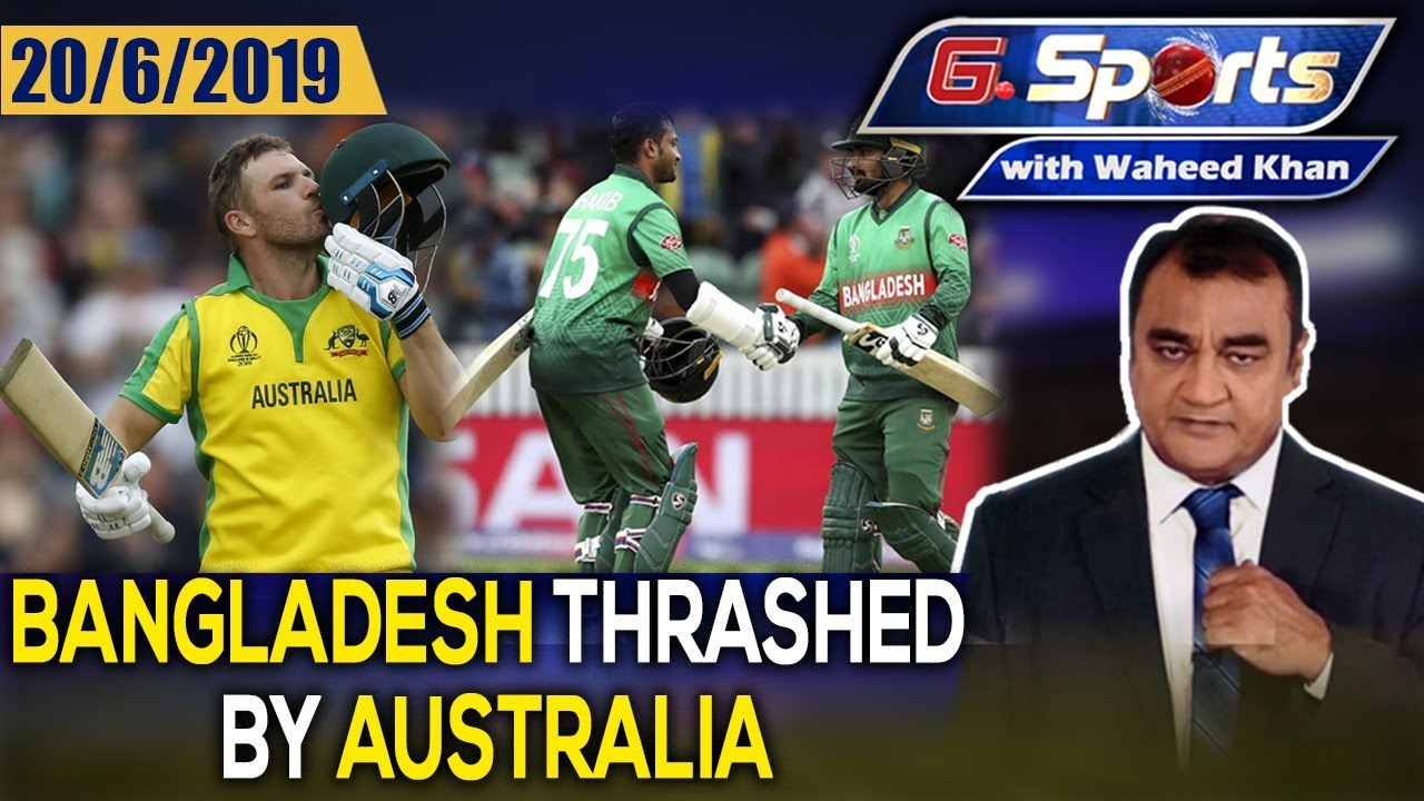 Bangladesh thrashed by Australia | G Sports with Waheed Khan 20th June 2019