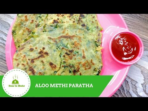Aloo Methi Paratha - आलू मेथी परांठा - how to make