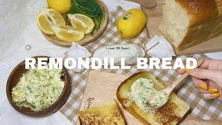레몬딜버터+ 우유식빵 홈베이킹 | No계란 우유식빵 만…