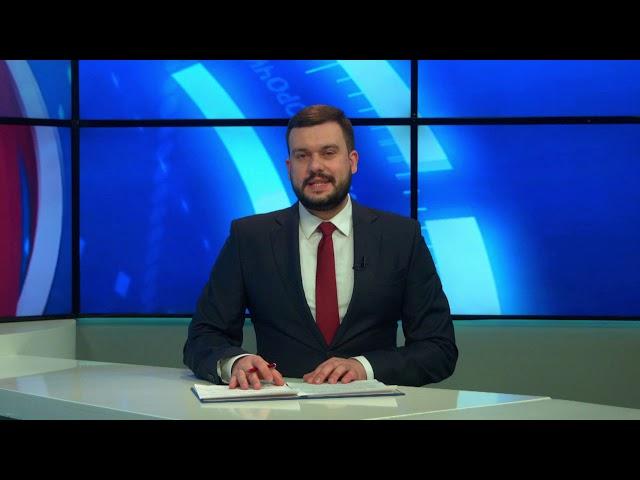 Новости дня 17.02.20 15:30