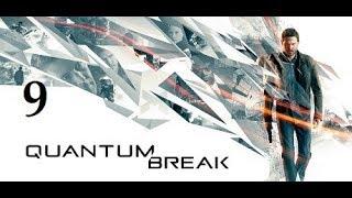 Quantum Break capitulo 9: Decisiones
