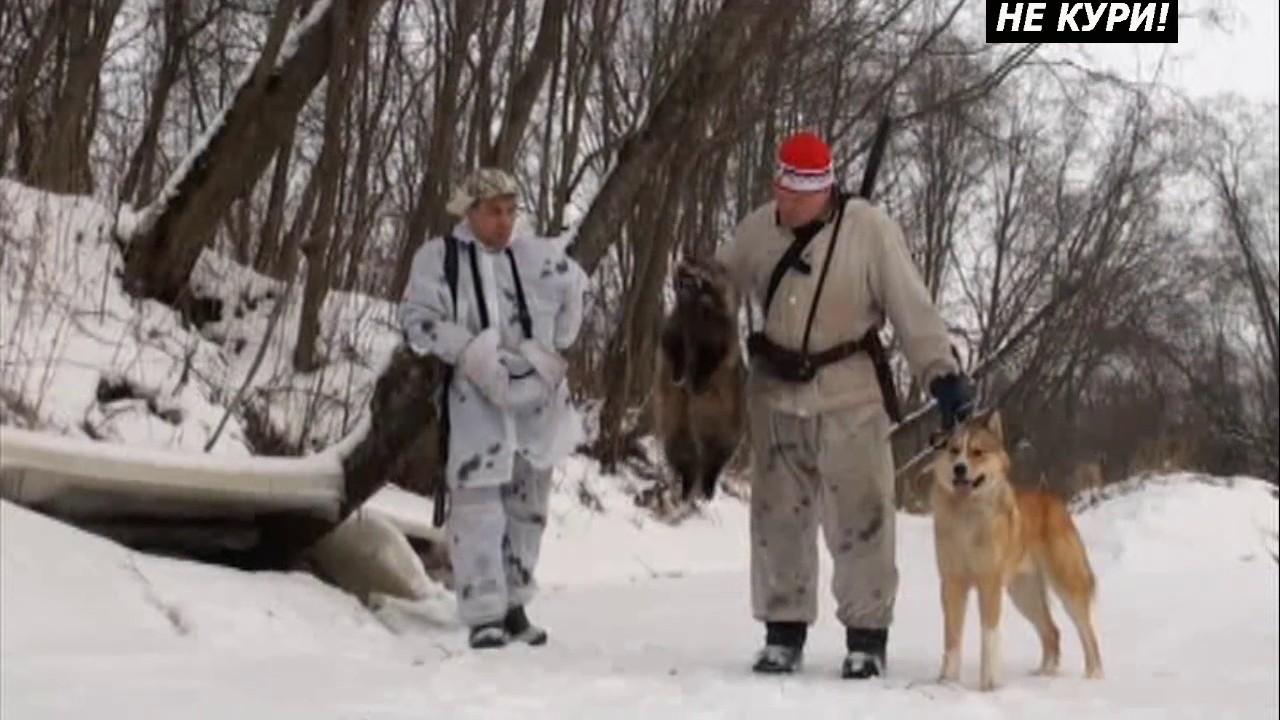 последняя передача охота и рыбалка