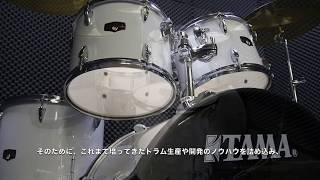 これからドラムを始める方に、使いやすく、耐久性に優れたドラムセット...