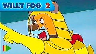 Вилли Фог 2 - 24 | Мультфильмы