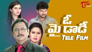 OH MY DADDY | Telugu TELEFILM 2017 | Directed by Shaik Meeravali