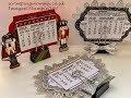 Craft fair idea easy desk calendar