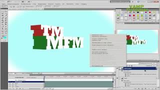 [Урок 5][Создаем 3D текст через чеканку]