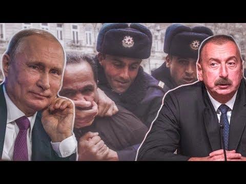 В Баку зреет революция: Москва в замешательстве