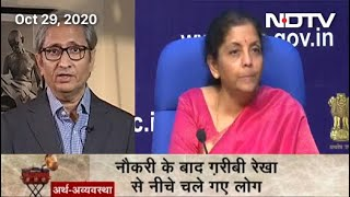 Prime Time With Ravish Kumar: Will Livelihoods Lost Due To Lockdown Be Restored?