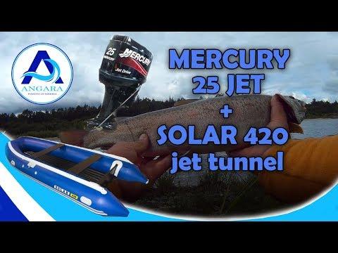 "Солар 420 Jet tunnel ""стрела"" + Mercury Jet 25. Первый пуск мотора. Обкатка. Рыбалка."