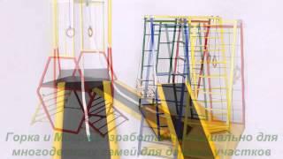 Трансформер Детский спорт комплекс(ig.76@list.ru Трансформер Мини Габаритные размеры: Высота - 1456см, Ширина/длинна (в окружности) - 1540см. Комплектация..., 2013-02-25T00:53:18.000Z)