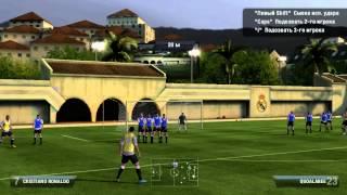 Бьём штрафные в FIFA 13